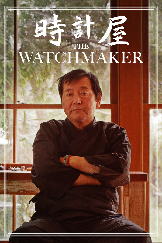 the_watchmaker_movie_poster